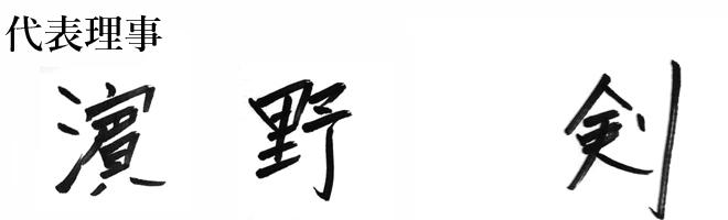 pen_name660
