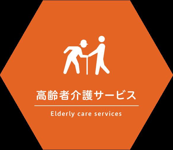 service_menu_thm4