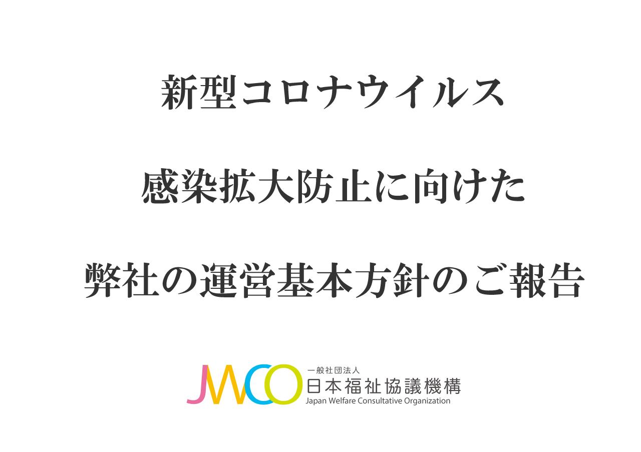 news_20200229