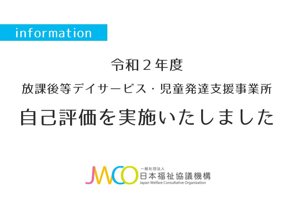 news_2020330-1024x722