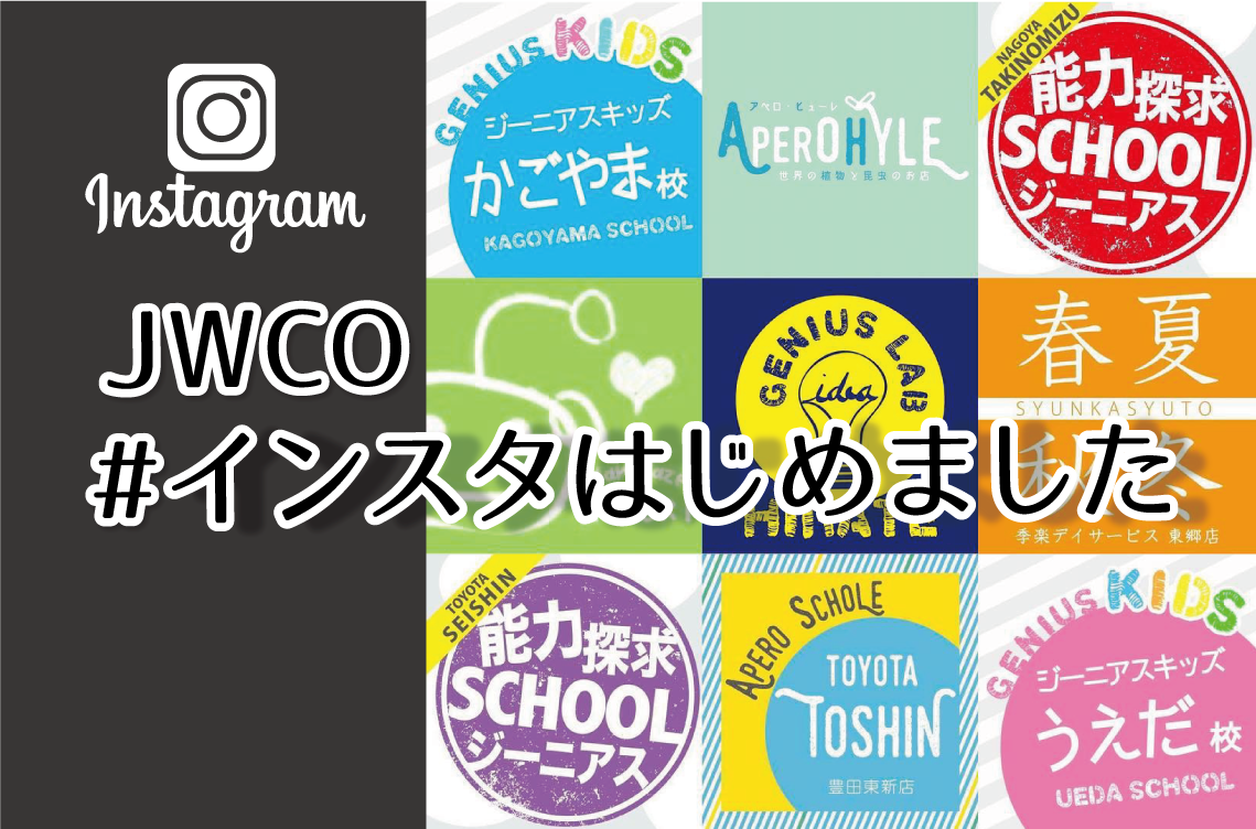 JWCO_instagram